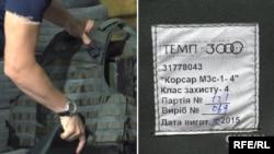 Для випробування журналісти взяли бронежилет виробництва «Темп-3000» від 2015 року