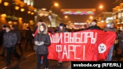 Belarus – Presidential elections. Protest manifestation. Minsk19dec2010