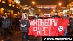 Belarus – Presidential elections. Protest manifestation. Minsk19dec2010