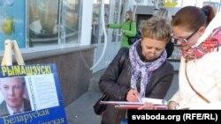 Президентская избирательная кампания в Белоруссии набирает ход