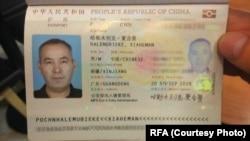 Галымбек Шагымандын паспорту.