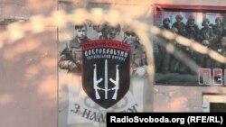 У Росії Олександра Шумкова засудили за участь у «Правому секторі»