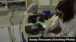 КФУ лабораториясе