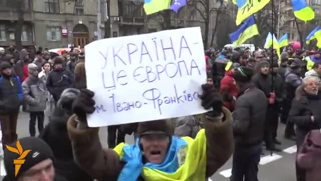 Блокування Верховної Ради і уряду