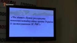 Эксперт: Вероятность российского наступления на Украину – 50% (видео)