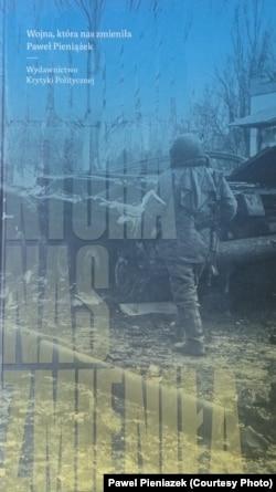 Обкладинка книги «Війна, яка нас змінила»