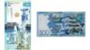Ұлттық банк: 500 теңгелік жаңа банкнот айналымға шықты