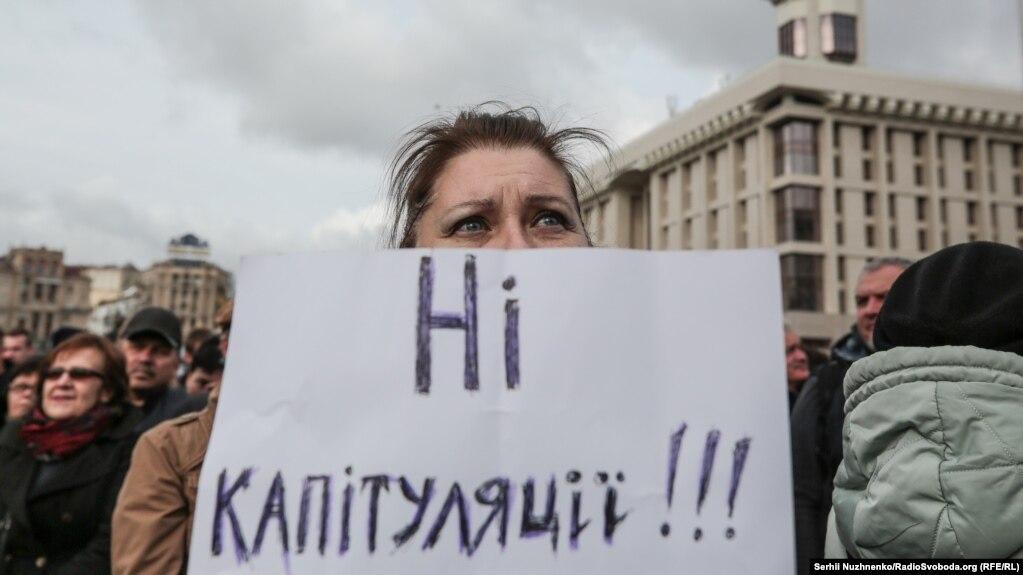 Після того, як на майдані Незалежності закінчилося віче «Ð¿Ñ€Ð¾Ñ'и капітуляції», більшість його учасників вирушила до Офісу президента України, там вони вигукували «Ð—ÐµÐ»ÑŽ геть!», «Ð¡Ð»Ð°Ð²Ð° нації. Ні капітуляції!», «Ð£ÐºÑ€Ð°Ñ—на – не рояль!», «Ð¡Ð»ÑƒÑ…ай націю, ні капітуляції!» тощо