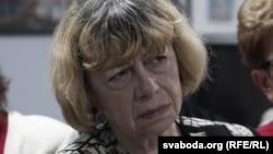 Элеанора Бушлякова