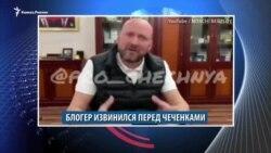 Видеоновости Кавказа 8 ноября