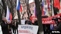 Комуністи і російські націоналісти разом пікетують СБУ у Сімферополі (аргів, лютий 2008 р.)