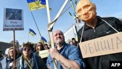 Під час акції за звільнення Надії Савченко в Києві, 6 березня 2016 року