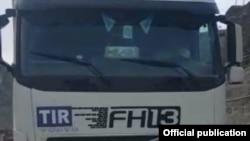 Согласно официальной информации, грузовая фура (на фото) с узбекским госномером в рамках конвенции TIR доехала до Пакистана через Афганистан за 48 часов.