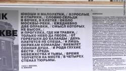 """""""Город как учебник истории"""""""