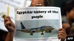 در ماه مه ۲۰۱۶ یک هواپیمای غیر نظامی خطوط هوایی مصر در دریای مدیترانه سقوط کرد که طی آن ۱۵ فرانسوی و ۴۰ مصری و ۱۱ نفر کارکنان پرواز کشته شدند