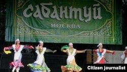 Мәскәү Сабантуе (архив фотосы)