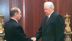 Лицом к событию. С чего начинался Путин: воспоминания о холодном лете 1999-го
