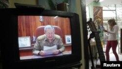 Выступление Рауля Кастро по кубинскому телевидению. 17 декабря 2014 года.