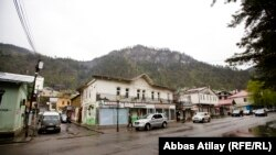 ბორჯომი