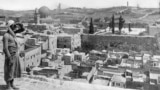 Ерусалім, 1917 год