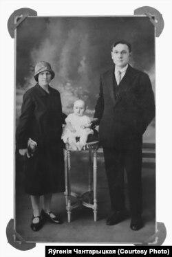 Ганна, Зэня і Ян Шэмісы. Францыя. 1931 год
