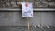 Sa protesta radnika u Sarajevu, juli 2015. godine, ilustrativna fotografija