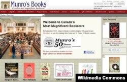 """""""Munro""""s books""""un Internet saytı"""