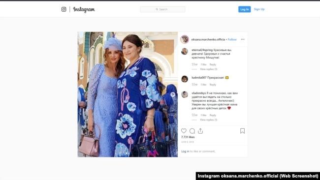 Марченко у своєму Instagram називає дружину Холодова «матір'ю свого хрещеника»