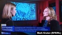 """Катерина Тихонова (справа) в эфире канала """"Россия"""""""