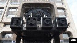Здание ТАСС в Москве
