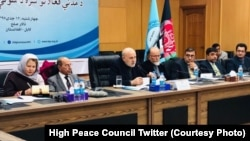 َAfghanistan - Mohammad Omar Daudzai head of High Peace Council Secretariat during a speech in this council, 15 Jan 2019 محمد عمر داوودزی