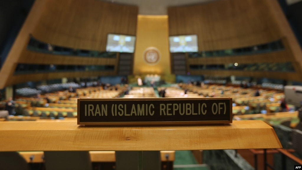 UN Criticizes Iran Over Human Rights Violations