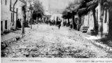 Veche stradă din cartierul evreiesc la Chișinău (Foto colecția: Yad Vashem)