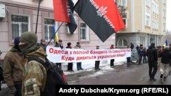 Під будівлею суду зібралися активісти, Київ, 22 лютого 2018 року