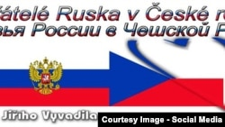 """Логотип """"Друзей России в Чешской республике"""""""
