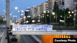 Баннер с надписью: «Единственным источником госвласти является народ» — на мосту в Алматы. 29 апреля 2019 года.