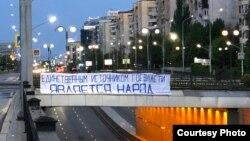 Баннер с надписью: «Единственным источником госвласти является народ» — на пересечении проспекта Достык и проспекта Аль-Фараби в Алматы.