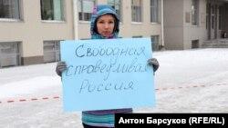 Участница пикета в Новосибирске