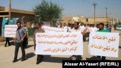 """من تظاهرة النجف إحتجاجاً على إنهاء عقود منتسبي مشروع """"النجف عاصمة للثقافة الإسلامية"""""""