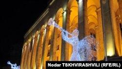 В Тбилиси, в здании, где раньше располагался парламент, начинаются ремонтные работы