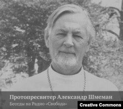Протоиерей Александр Шмеман. Обложка компакт-диска с записями радиобесед. 2001 год