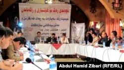 جانب من ندوة منع انتشار السلاح في كردستان