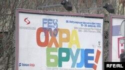 Foto;Vesna Anđić