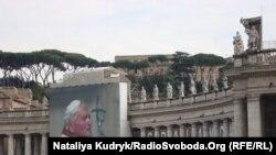 Площа Святого Петра у Римі