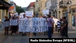 Протести против поскапувањето на струјата, парното и горивата во Битола на 28 август 2012 година.