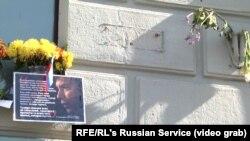 Снятая с дома, где жил Борис Немцов, табличка в память об оппозиционном политике.