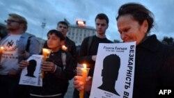 Акция в центре Киева в память об убитом журналисте Георгии Гонгадзе. 16 сентября 2013 года.