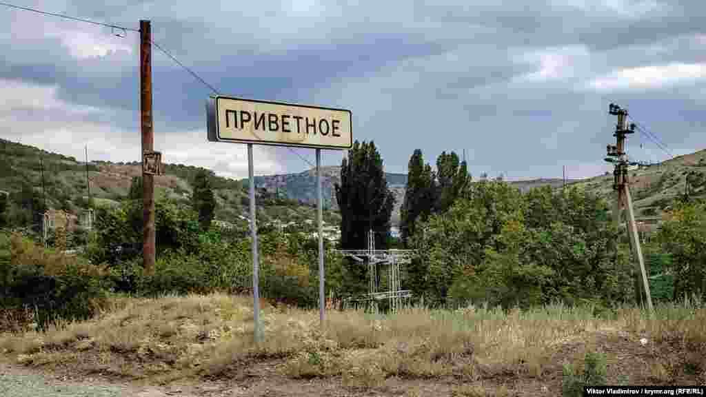 Последние данные по численности жителей в Приветном появились после российской переписи населения в 2014 году. Тогда в селе проживало почти 1900 человек