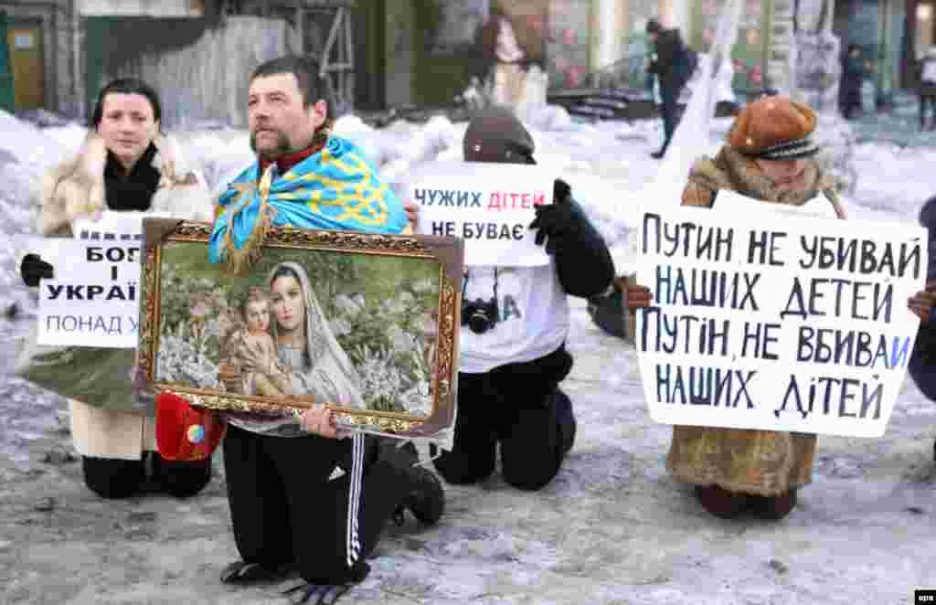 Десятки украинских активисток, которые называют себя «матерями Майдана» пришли 3 февраля к посольству России в Киеве. Они призвали президента России Владимира Путина «не посылать Украине патроны» и «не убивать детей». Акцию протеста, по словам организаторов, спровоцировали неосторожные высказывания российских политиков в адрес стоящих на Майдане.