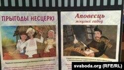 """Беларускамоўных стужак сярод пераможцаў сёлетняй """"Анімаёўкі"""" не было"""